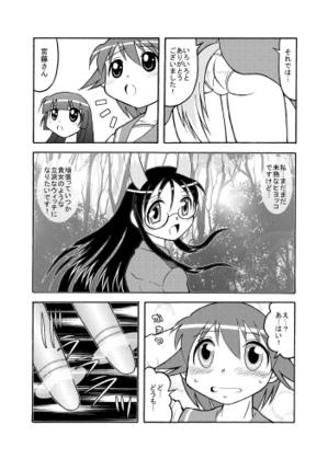 Otsuka_07