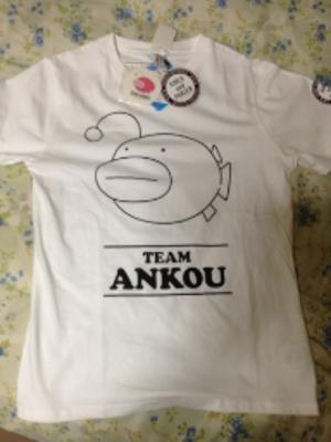 Ankout